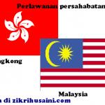Keputusan terkini Bola Malaysia vs Hongkong  Jun 3 ,2011