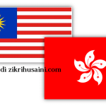 Malaysia VS Hongkong 16 oktober persiapan terakhir PIALA AFF 2012,