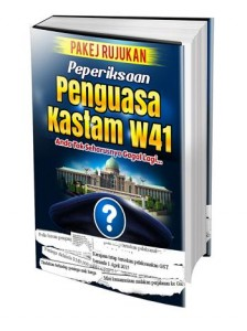 ebook penguasa kastam w41, nota rujukan kastam w41,