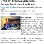 Kertas matematik, dan bahasa tamil upsr 2014, bocor jugak!!