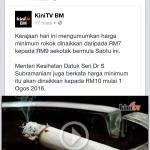 Rokok naik harga wei, harga min rm 9sekotak berkuatkuasa 1 ogos 2015