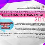 Isi Borang Permohonan MRSM 2017 Tingkatan 1 & 4 secara Online