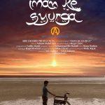 Tonton online drama Iman ke syurga tv3 (sinopsis)