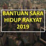 Cara kemaskini Bantuan Sara Hidup Rakyat (BSH) 2019