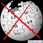 Wikipedia bukan sumber rujukan yang sahih??