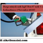 Harga minyak ron 97 naik 5sen!!