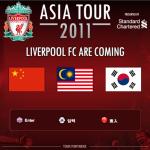 Liverpool VS Malaysia 16 Julai ini!