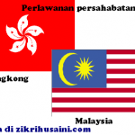 Keputusan terkini malaysia vs Hongkong 2011 (Perlawanan persahabatan).