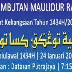 Selamat menyambut hari keputeraan Nabi Muhammad S.A.W 1434 Masihi
