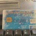 Kad bank BSN yang dah expired