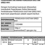 Nota rujukan exam online Penguasa Kastam w41