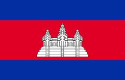 CAMBODIA,
