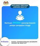 bantuan rm200 untuk pelajar universiti