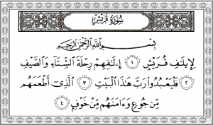 surah al quraisy