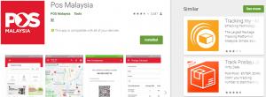 pos malaysia apps, pos malaysia, pos laju